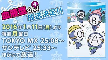 2015-12-10-10-51-04-72958200-640x359.jpg